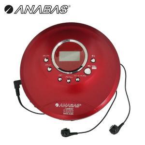 ポータブルCDプレーヤー PCD-100 CDプレーヤー CDプレーヤー CDプレイヤー コンパクト...
