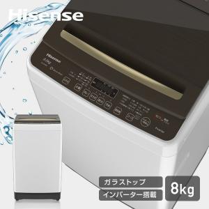 全自動洗濯機 洗濯機 8.0kg HW-DG80A 洗濯機 8kg 洗濯 脱水 ステンレス槽 槽洗浄...