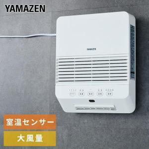ヒーター セラミックヒーター 大風量セラミックヒーター 壁掛け 温度センサー DFX-RK12 ホワ...