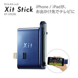 PIXELA(ピクセラ) Lightningコネクタ接続 デジタルTVチューナー Xit Stick...