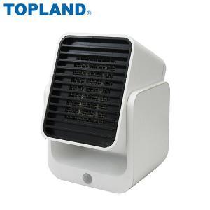 コンパクトセラミックヒーター SC-CH350 WT ホワイト セラミックヒーター 小型ヒーター 電気ヒーター 暖房機 足元ヒーター おしゃれ トップランド(TOPLAND)|くらしのeショップ
