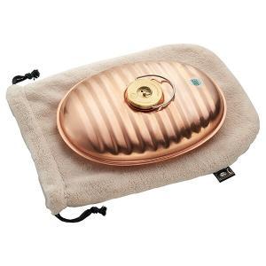 純銅湯たんぽ 2.2L カバー付き CF-22 湯たんぽ ゆたんぽ 足温器 おしゃれ 純銅 温活 冷...