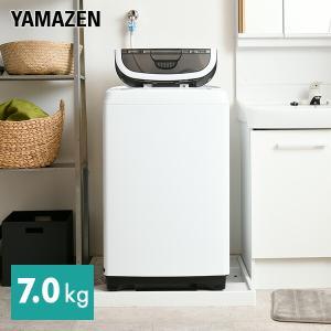 全自動洗濯機 7.0kg 洗濯機 YWMA-70(W) 7kg 洗濯 脱水 ステンレス槽 槽洗浄 槽...