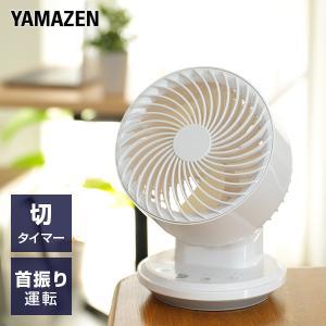 コンパクトサーキュレーター AC/USB 2WAY仕様卓上扇風機 YDS-B12(W) 扇風機 サー...
