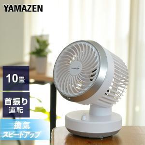 サーキュレーター 扇風機 13cm ミニサーキュレーター 静音 10畳までYAS-KW13(W) エ...