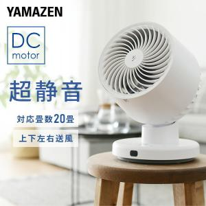 サーキュレーター 扇風機 18cm DCモーター エアーサーキュレーター 超静音タイプ 20畳までY...