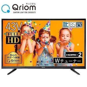 テレビ 43型 43インチ 液晶テレビ (地上・BS・110度CS) (外付けHDD録画対応) (裏番組録画対応) 日本開発エンジン搭載 QRT-43W2K 43V型 2Kテレビ|くらしのeショップ