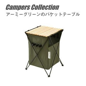 LOADバケットテーブル LOAD-BT サイドテーブル ダストボックス 収納ワゴン 山善(YAMAZEN)