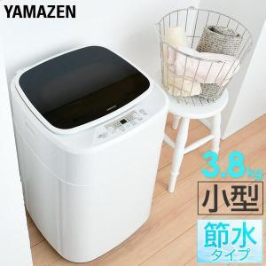 洗濯機 一人暮らし 3.8kg 小型全自動洗濯機 3.8kg YWMB-38(W) 小型洗濯機 ミニ...
