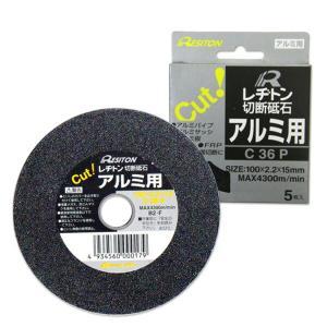 切断砥石 アルミ用 100×2.2×15(5枚入) C36P|e-kurashi