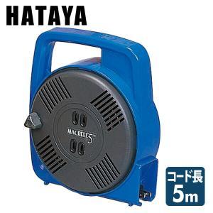 マックリール(温度センサー内蔵) コードリール MS-5|e-kurashi