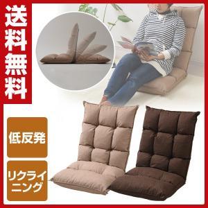 低反発 ハイバック 座椅子 INZ-55 座いす 座イス 椅子 イス いす チェア チェアー フロアチェア|e-kurashi