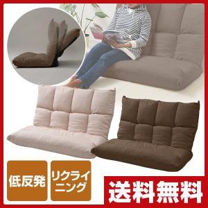 低反発 二人掛け ハイバック 座椅子 IWZ-115 フロアソファ ソファー 2人掛け 座いす 座イス 椅子 イス いす チェア チェアー フロアチェア|e-kurashi