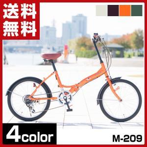 20インチ 折りたたみ自転車 6段ギア M-209 ミニベロ...