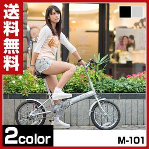 16インチ 折りたたみ自転車 M-101 ミニベロ 小径車 ...