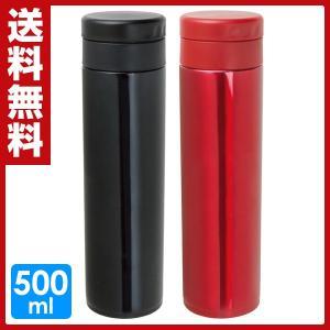 ステンレス製真空二重マグボトル 500ml ABS-500BK/ABS-500R ブラック/レッド 真空タンブラー ステンレスボトル ステンレスマグボトル 水筒 0.5L|e-kurashi
