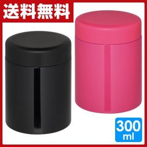 ステンレスフードポット 300ml AFP-300NBK/AFP-300NP フードポット 弁当 スープ 保冷 保温 スープジャー スープポット ランチボックス 真空断熱 ステンレス|e-kurashi