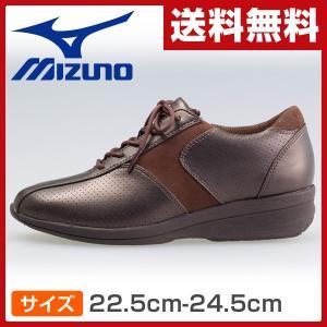 ウォーキングシューズ ウィメンズ サイズ22.5cm-24.5cm LA260 ブラウン ウィメンズ 女性 シューズ 靴 スニーカー 軽い ヒール|e-kurashi