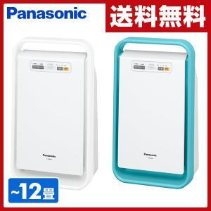 空気清浄機 (12畳まで) F-PDM30 空気清浄器 空清...