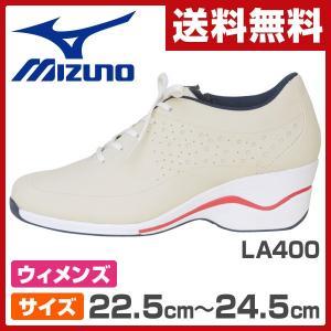 ウォーキングシューズ スタイルアップウォーク レディースサイズ22.5cm-24.5cm LA400 ベージュ ウィメンズ 女性 シューズ 靴 スニーカー 軽い LA-400|e-kurashi