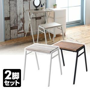 2脚組 スタッキングスツール 長方形 FASS-4145*2 スツール 背もたれなし 椅子 チェア チェアー イス 来客用 ダイニングチェア スタッキング【あすつく】|e-kurashi