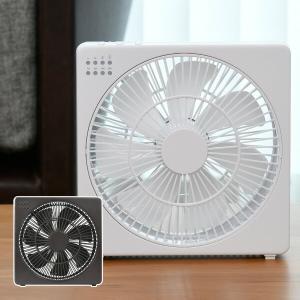 ボックス扇風機 どこでもFAN DCボックスタイプUSB充電...
