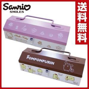 ツールボックス 工具箱 TB-KT/TB-PN 工具ボックス 工具ケース ツールBOX コスメボックス 小物ケース おしゃれ【あすつく】|e-kurashi