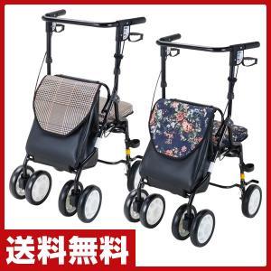 折りたたみ 歩行車 ホクシー HX-3 歩行器 介護 高齢者 歩行補助 介助 四輪歩行器 シルバーカー|e-kurashi