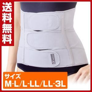 お医者さんのがっちり下腹ベルト(M-L)(L-LL)(LL-3L) AP-203001 補正下着 体型補正 引き締め たるみ お腹 ベルト お腹引き締めベルト 贅肉 加圧ベルト レディース|e-kurashi