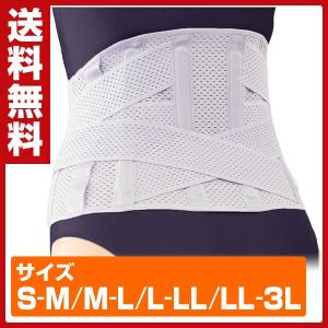 お医者さんのがっちりコルセット(S-M)(M-L)(L-LL)(LL-3L) AP-202509 矯正 補正下着 ベルト 腰痛 腰 サポーター 固定 腰用ベルト お腹 引き締め|e-kurashi