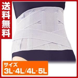 お医者さんのがっちりコルセット(3L-4L)(4L-5L) AP-202547 矯正 補正下着 ベルト 腰痛 腰 サポーター 固定 腰用ベルト お腹 引き締め お腹引き締めベルト|e-kurashi