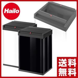 ハイロ(Hailo) スチール ふた付きダストボックス ごみ箱 分別ニュービッグボックス 40L スクエア 角型 ダストボックス ごみ箱 ゴミ箱 ふた付き|e-kurashi