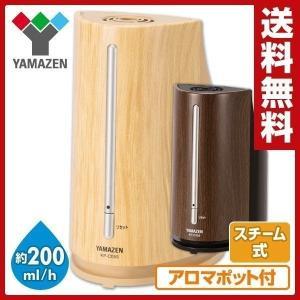ペットボトル式加湿器 (アロマポット付) (木造約3畳・プレ...