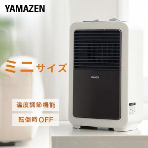 【送料無料】 山善(YAMAZEN)  温度調整機能付き ミニセラミックヒーター おしゃれ  DMF...