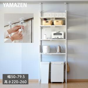 レンジ台 冷蔵庫 ゴミ箱上ラック 幅伸縮 RPE-3 ホワイト/ブラック ゴミ箱 上 ラック ダストボックス レンジボード レンジラック キッチンラック|e-kurashi