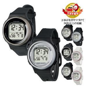 【TM-600&TM-650 ペアセット】 ウォッチ万歩計 DEMPA MANPO 電波時計 TM-600/TM-650 万歩計 電波時計 腕時計型万歩計 歩数計 男性 女性 メンズ レディース|e-kurashi