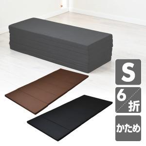 6つ折り マットレス シングル MK6-S マットレス 六つ折り かため 敷き布団 敷布団 ごろ寝マット|e-kurashi