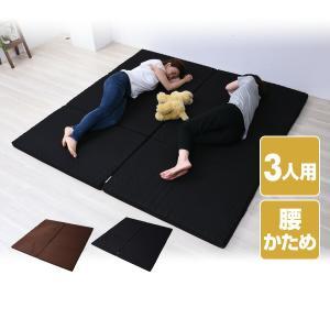 マットレス 3人用 幅200 (シングル 2枚組)  家族マットレス 日本製  MK5-FML 200 バランス マットレス ベッドマット ファミリーサイズ 家族 大型|e-kurashi