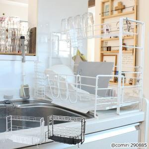スリムな伸縮式 水切りラック 2段 4点セット 日本製 燕三条 水切り 水切りかご 水切りカゴ 水切りトレー キッチン収納 シンク上|e-kurashi