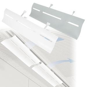 エアーウィングスリット (2台入り) AW12-021-02/AW12-022-02 エアコン エアーウィング 風除け 風よけ 風避け エアーウイング 風カバー ルーバー エアコン風除け|e-kurashi