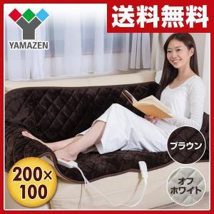 洗えるぽかぽかパーソナルマット(幅200×長さ100cm) TWP-201F ホットカーペット 電気カーペット ホットマット 電気マット e-kurashi