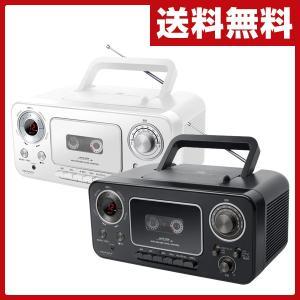 CDラジオカセットレコーダー (AC電源/乾電池) CD-C300 CD ラジオ FM AM 録音 再生 カセットテープ カセットレコーダー カセットテープレコーダー|e-kurashi