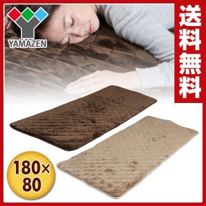 洗えるふんわりカーペット(幅180×長さ80cm) TAC-180 ホットカーペット 電気カーペット ホットマット 電気マット e-kurashi