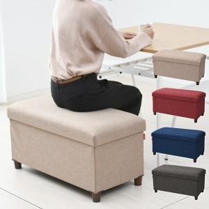 収納スツール 脚付き ワイド 幅76 収納ボックス フタ付き ALS-76 椅子 背もたれなし イス チェア 足置き台 収納ベンチ おもちゃ箱 掃除道具入れ【あすつく】|e-kurashi