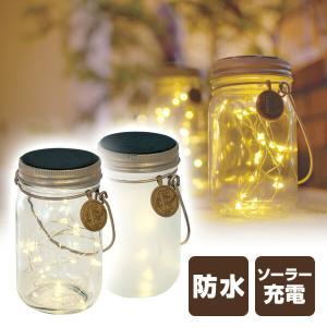 【送料無料】 キシマ  LED ソーラーガーデンライト 小  KL-10336/10337  ●本体...