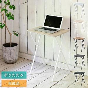 折りたたみテーブル ミニテーブル (幅50 奥行 48 高さ70) RYST5040H サイドテーブ...