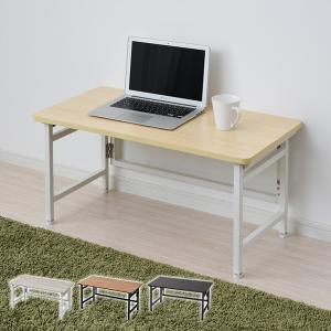 折りたたみテーブル パソコンデスク ロータイプ (幅80 奥行40 高さ40) RPST8040L パソコンテーブル ローテーブル  折りたたみ 折り畳み 折りたたみデスクの画像