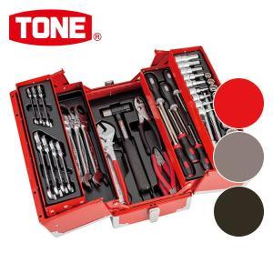 ツールセット 差込角12.7mm 内容52点 TSH430/TSH430SV/TSH430BK 工具箱 工具ボックス ツールボックス 工具BOX 工具入れ 工具ケース ツールBOX 道具箱|e-kurashi