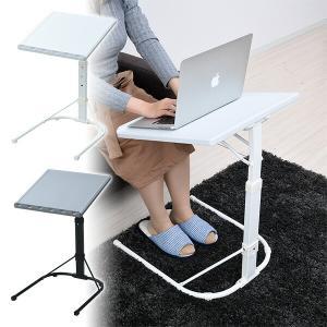 フォールディングサイドテーブル NFS-43 おりたたみテーブル 折りたたみ デスク 角度 高さ 調節 机 サイドテーブルの写真