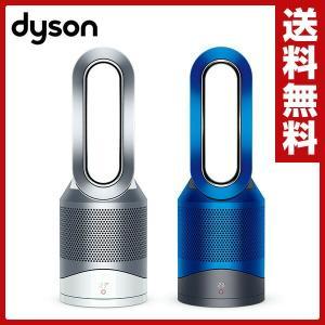 【メーカー保証2年】 Pure Hot+Cool Link (ホットアンドクール)空気清浄機能付き HP03 ホット&クール おしゃれ 扇風機 サーキュレーター ファンヒーター|e-kurashi